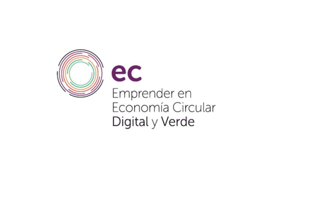 logo proyecto EmpredECDV